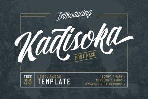 Kadisoka-Cover-Sans